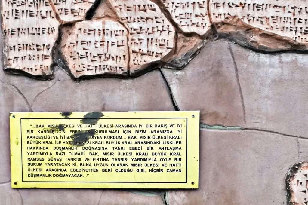 Kadeş Barış Antlaşması'nın Bir Bölümünün Türkçe Tercümesi- Boğazkale Çorum