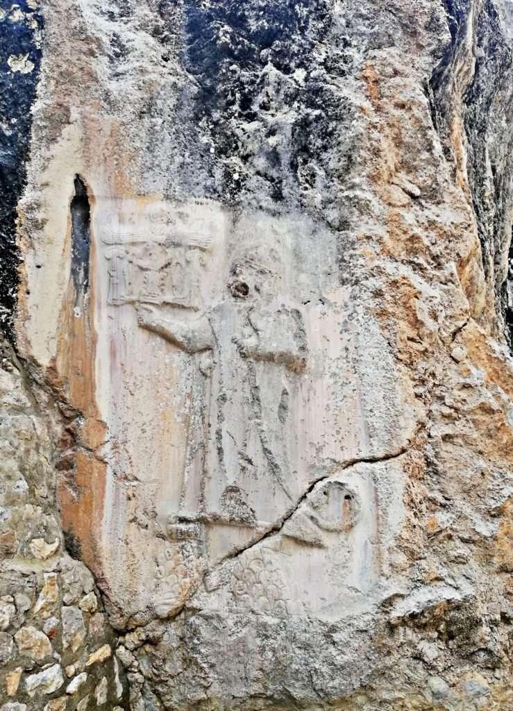 IV. Tutalya Rölyefi Küçük Galeri- Yazılıkaya
