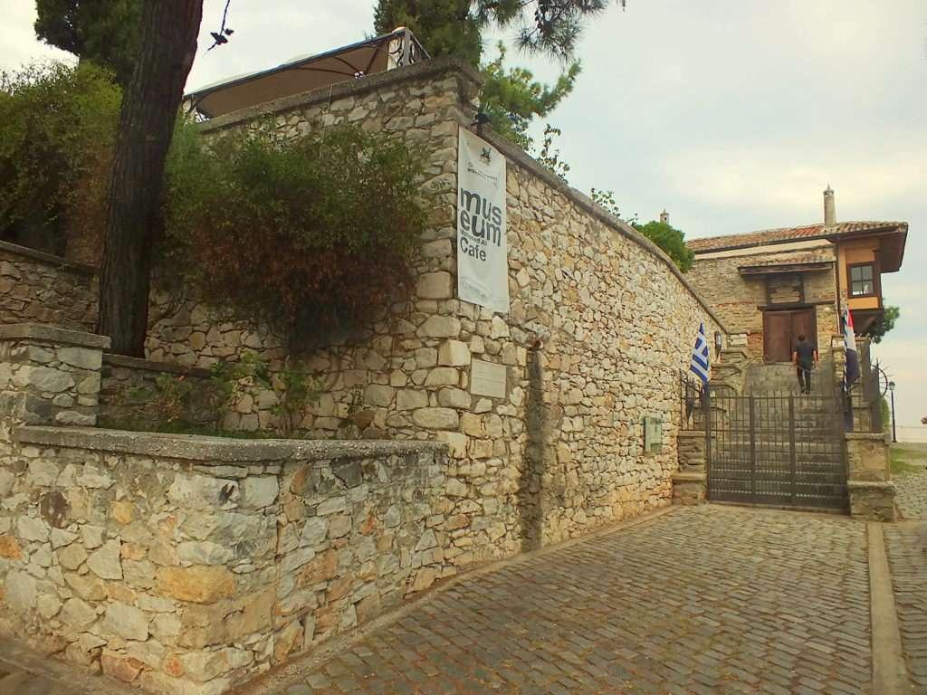 Kavalalı Mehmet Ali Paşa Evi (Κατοικία - Μουσείο Μεχμέτ Αλή)
