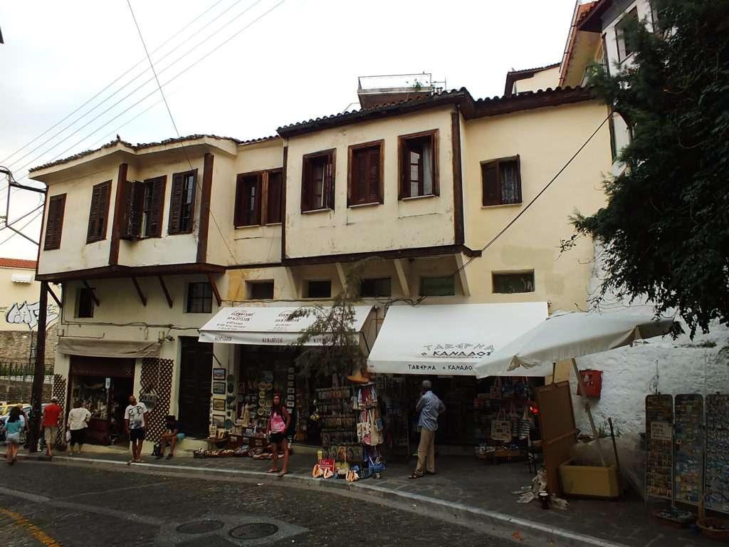 Poulidou Caddesi Hediyelik Eşya Dükkanları