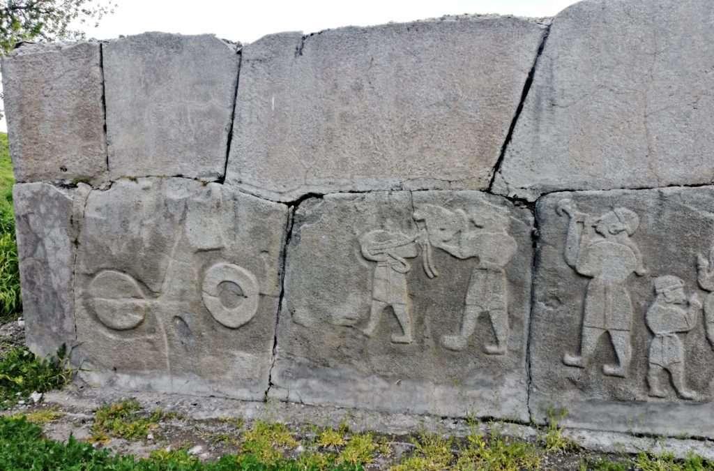 Alacahöyük Ortostatları