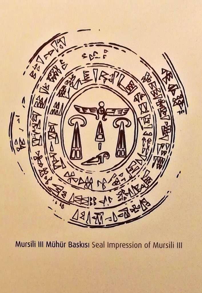 Hitit Kral Mührü Kağıt Baskısı - Boğazköy Müzesi