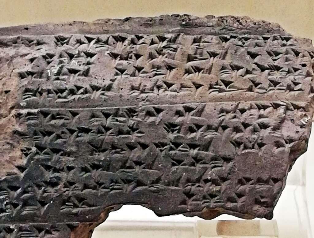 Çivi Yazılı Tabletler - Boğazköy Müzesi