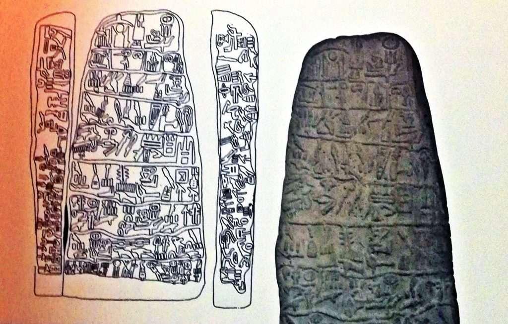 Anadolu Hiyeroglifleri