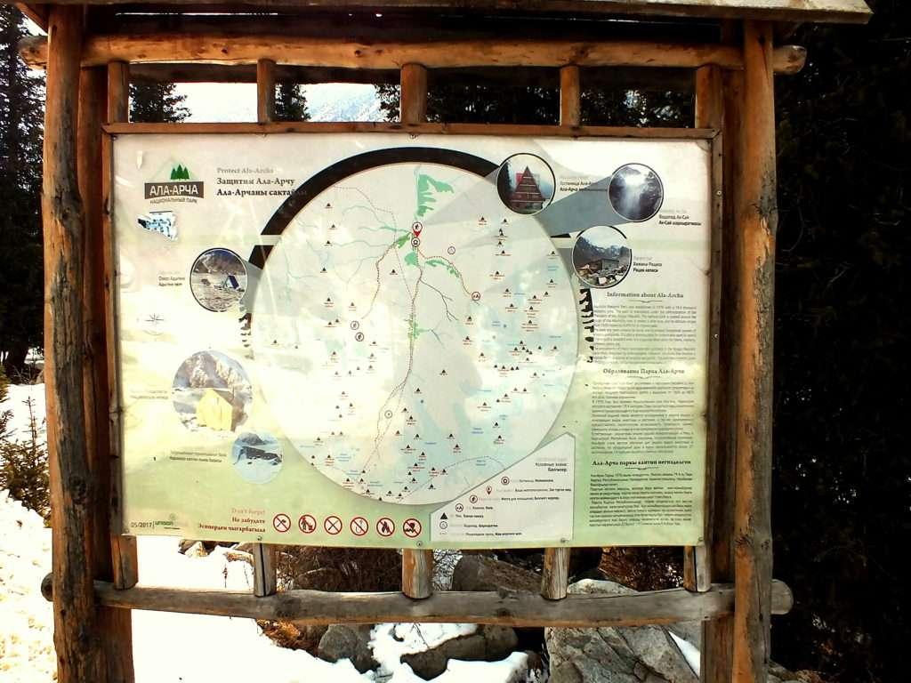 Ala Archa Milli Parkı Dağ Haritası