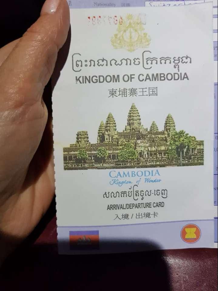 Kamboçya Giriş/Çıkış Kartı