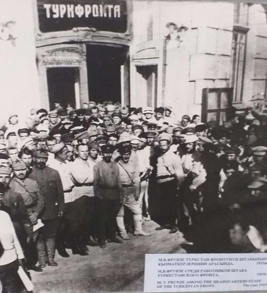 Mikhail Vassilievich Frunze Müzesi