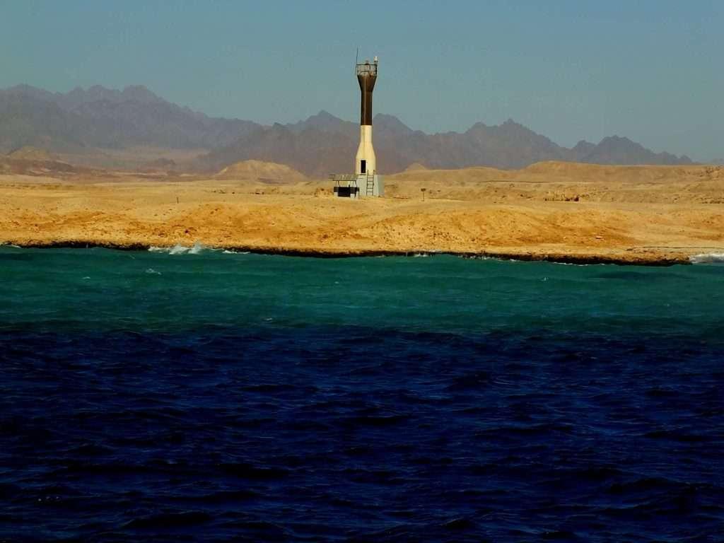 Ras Muhammed Milli Parkı Deniz Feneri