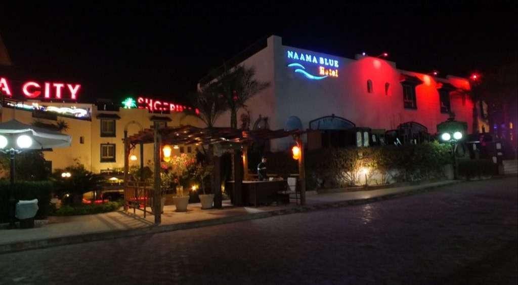 Şarm El-Şeyh Gezisi Naama Blue Hotel