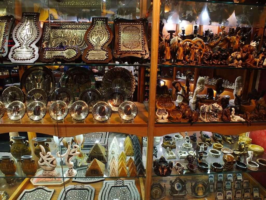 Mısır Ev Aksesuarları