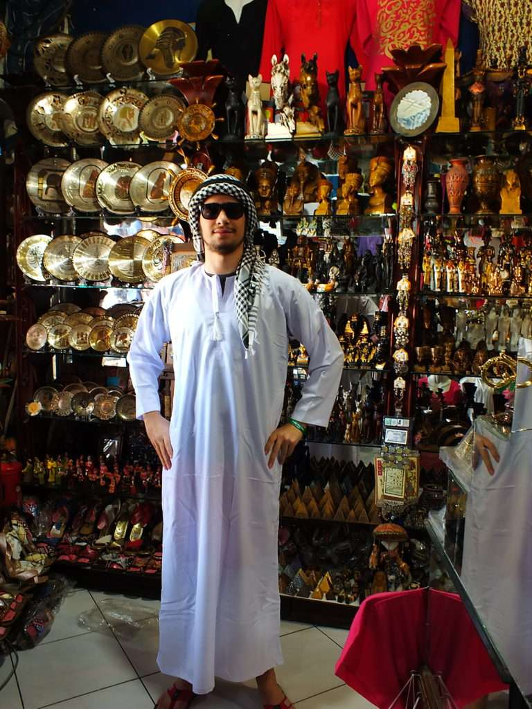 Şarm El-Şeyh Gezisi