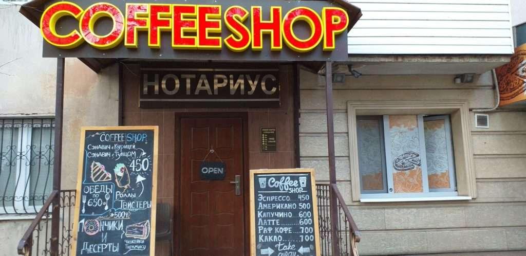 Almatı'da Ne Yenir? Nerede Yenir?