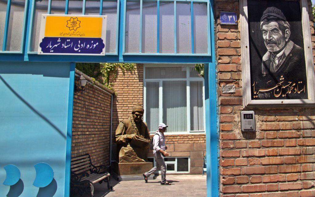 Şehriyar'ın Evi-Tebriz