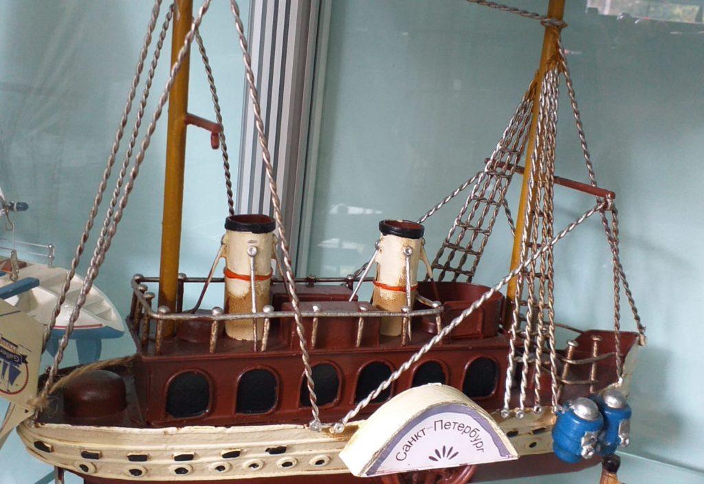Mississipi Tipi Steamboat Maketi