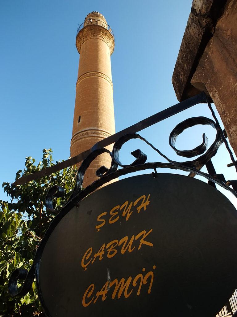 Mardin Şeyh Çabuk Cami