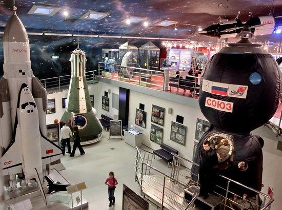 Moskova Uzay Müzesi