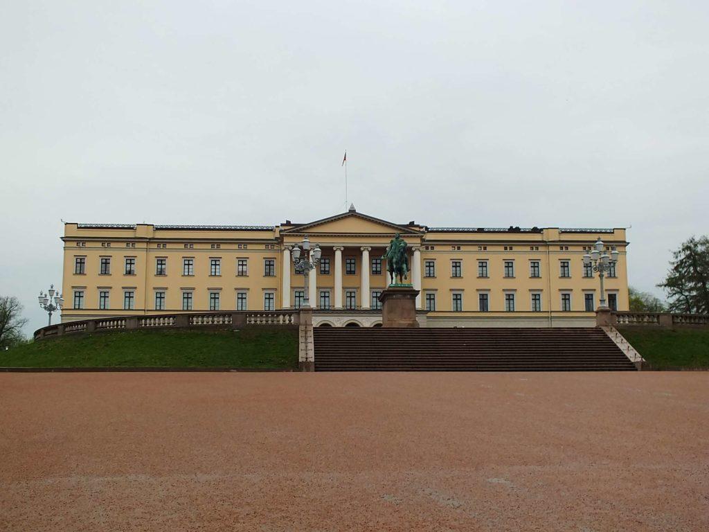Kraliyet Sarayı (Det Kongelige Slott)