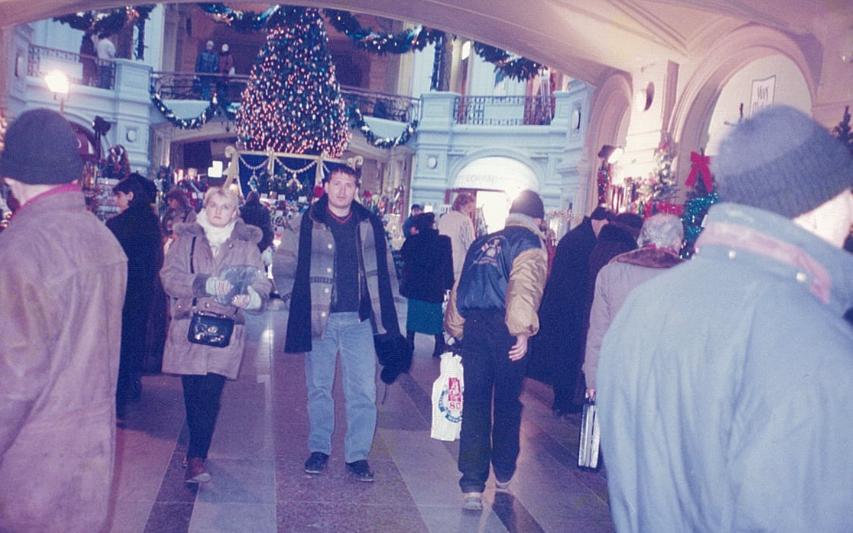 Moskova Tverskaya Ulitsa Alışveriş Merkezi