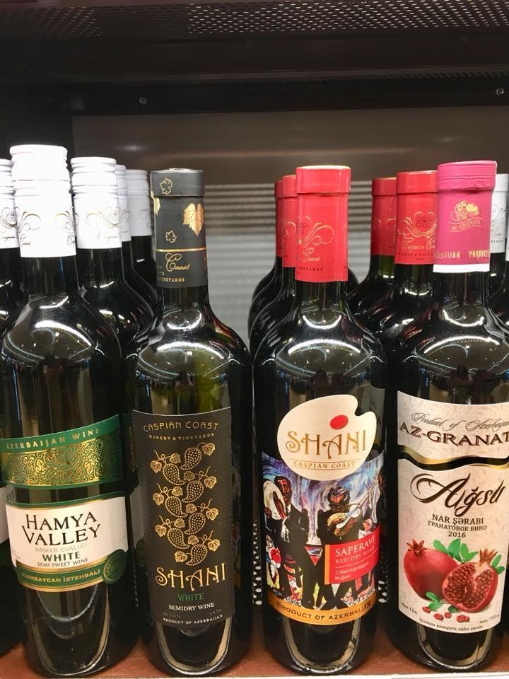Nar Şarabı