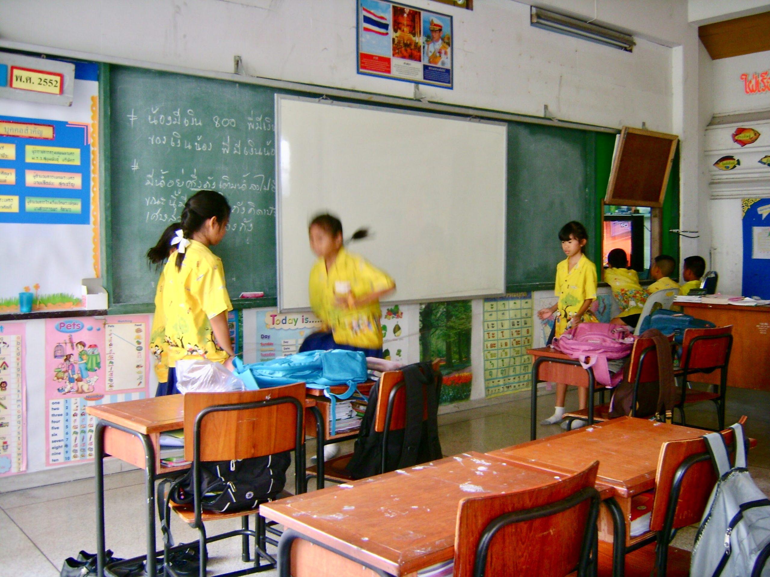Bangkok'ta Bir Okul