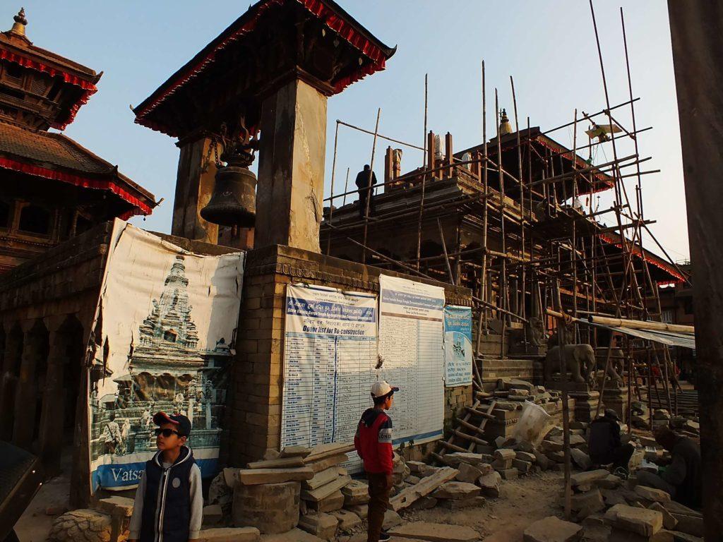 Bhaktapur Durbar Meydanı (भक्तपुर दरबार क्षेत्र)