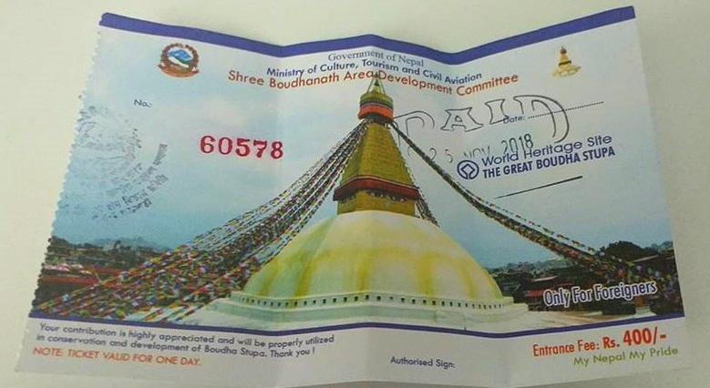 Boudhanath Stupası (बुद्ध स्तुपा) Giriş Bileti