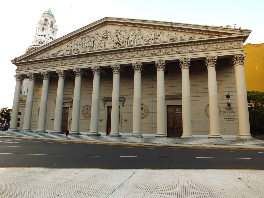 Monserrat Buenos Aires Şehir Katedrali (Catedral Metropolitana)