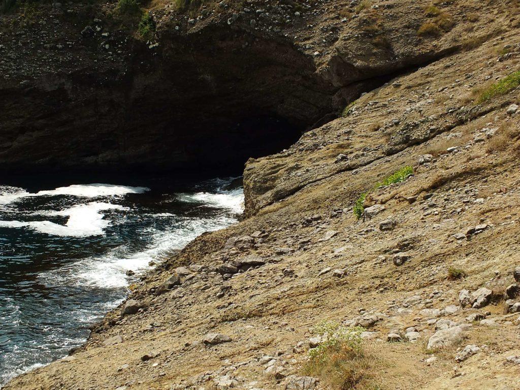 Mağara Girişi